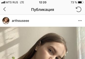 Блогер Полина arthouseee