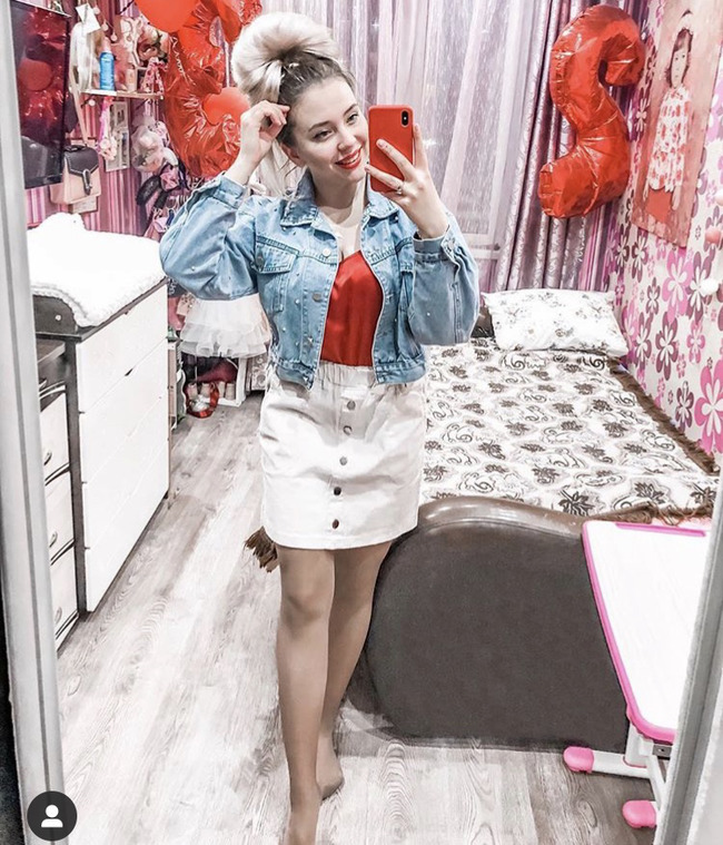 Блогер Алина Паршова