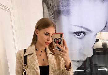 Блогер Мираслава Туманова