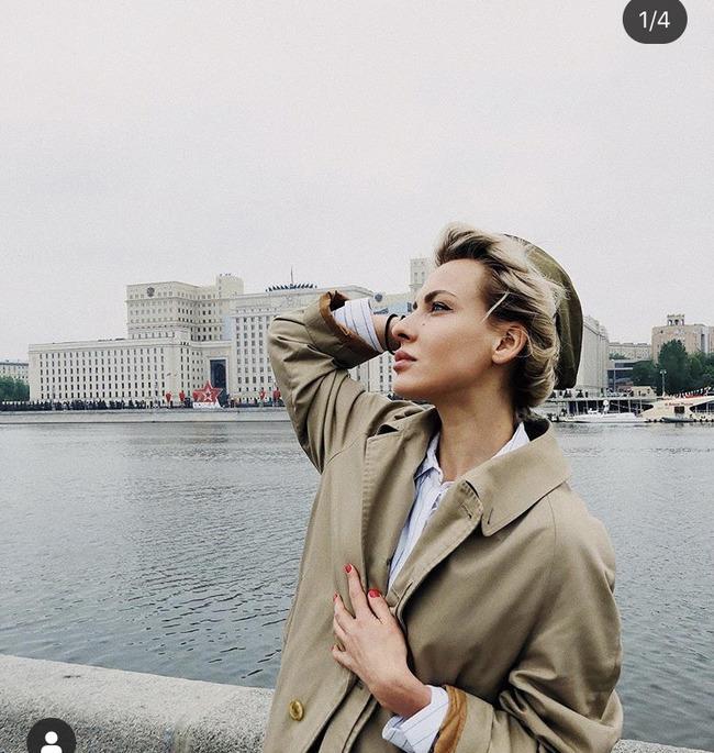 Блогер Екатерина Инберг