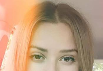Блогер Екатерина Нефельд