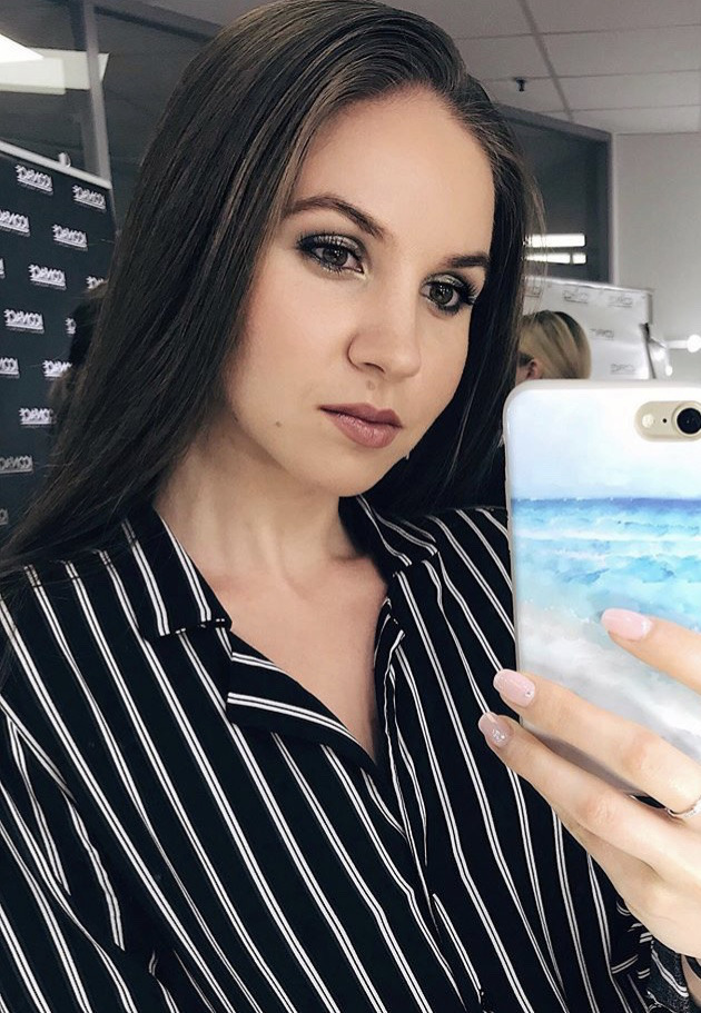 Блогер Юлия Цезарь