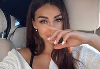 Блогер Карина Абрамова