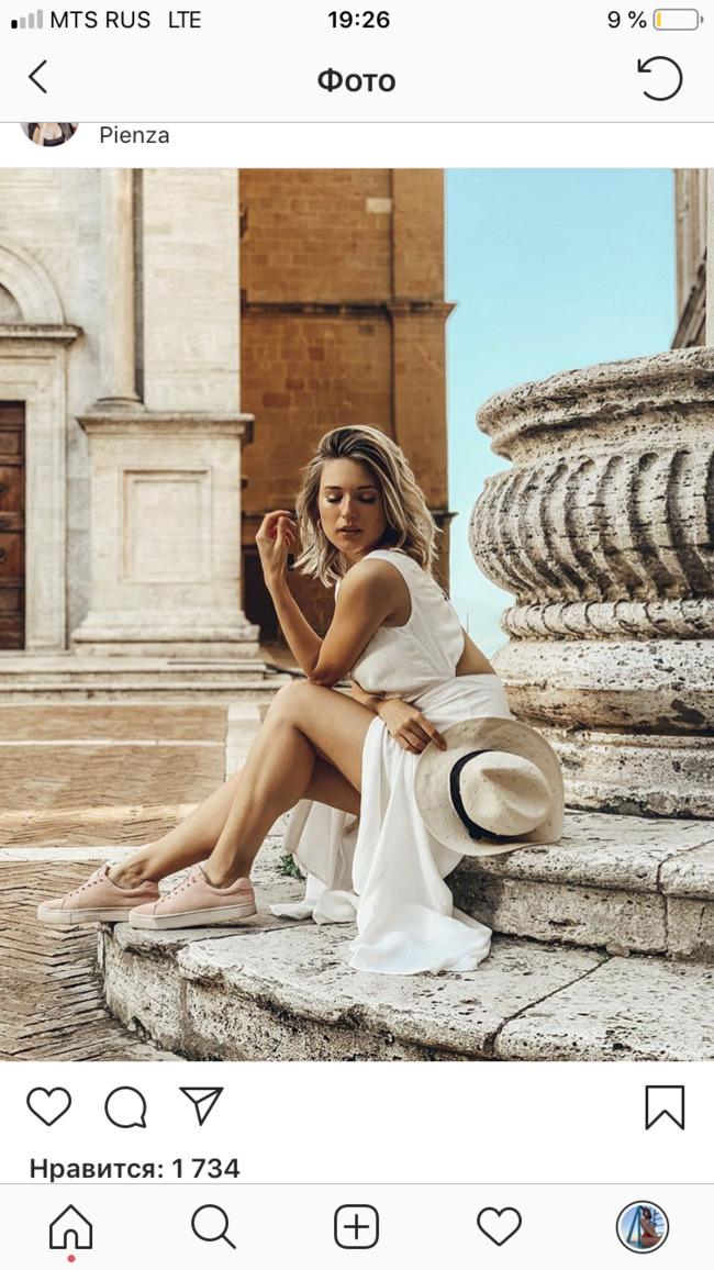 Блогер Наталья shinesme