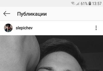Блогер Иван Слепичев