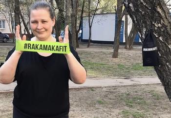 Блогер Елена lenka_xydenka