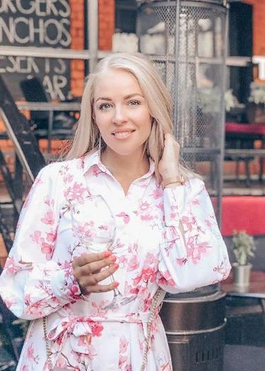 Блогер Алена Чекен