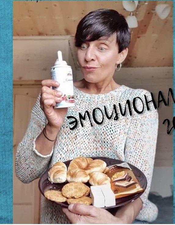 Блогер Екатерина kate_good_fitt