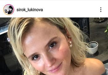 Блогер Ирина Лукинова