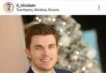 Блогер Дмитрий Николаев