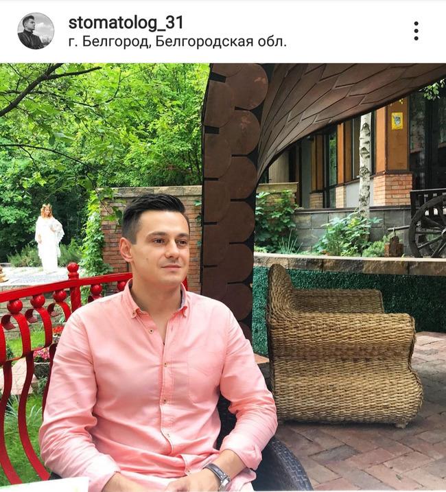 Блогер Виталий Иващенко