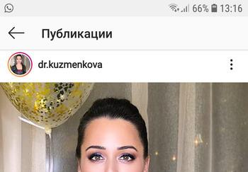 Блогер Лилия Кузьменкова