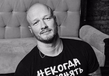 Блогер Никита Панфилов