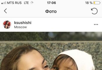 Блогер Ксения ksushishi
