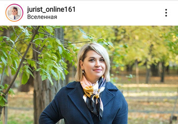 Блогер Виктория Машкина