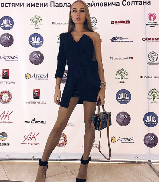 Блогер Таня Герман