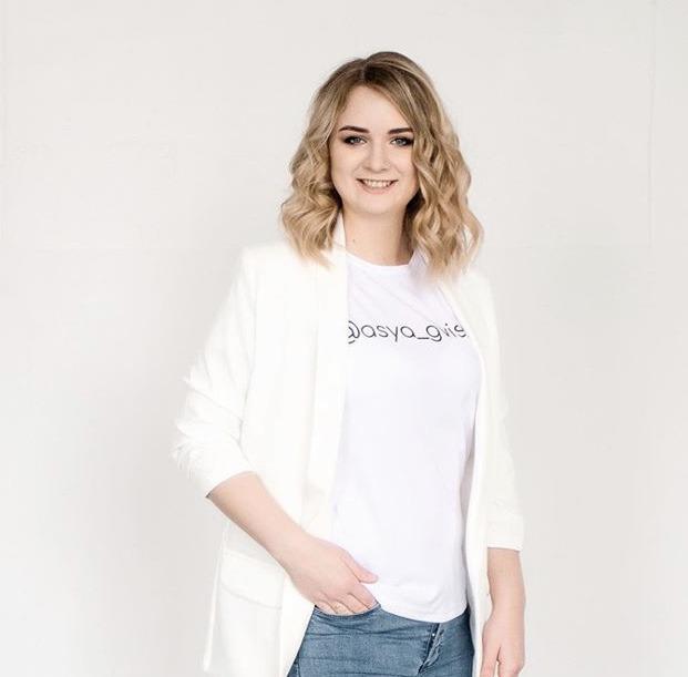 Блогер Ася Гвисон