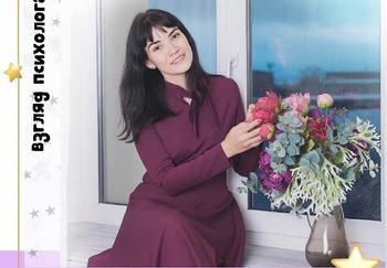 Блогер Надежда Мухмутова