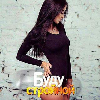 Блогер Фитнес Фо Вумен