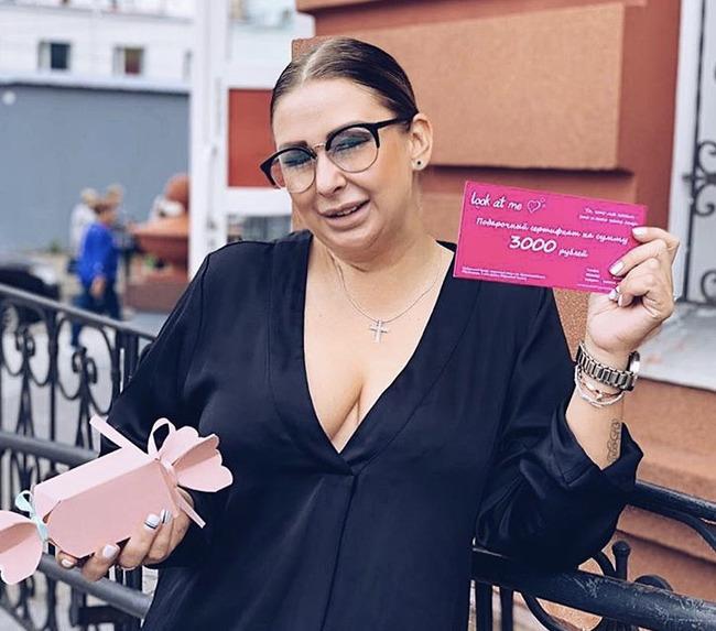 Блогер Диана Принцесса дивана