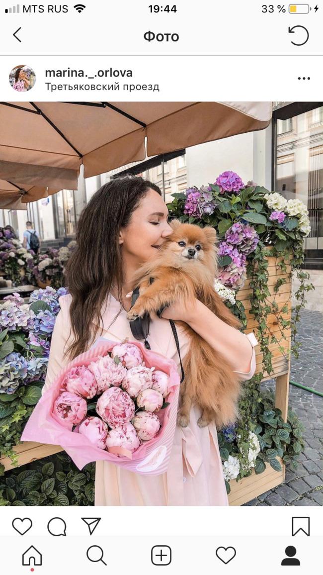 Блогер Марина Орлова