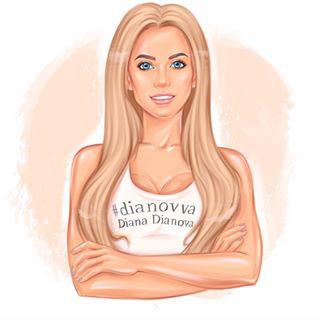 Блогер Диана Дианова