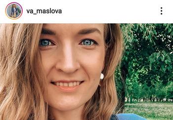 Блогер Валерия Маслова