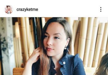 Блогер Екатерина Жигарева