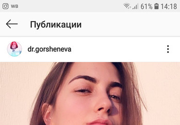 Блогер Горшенева Доктор