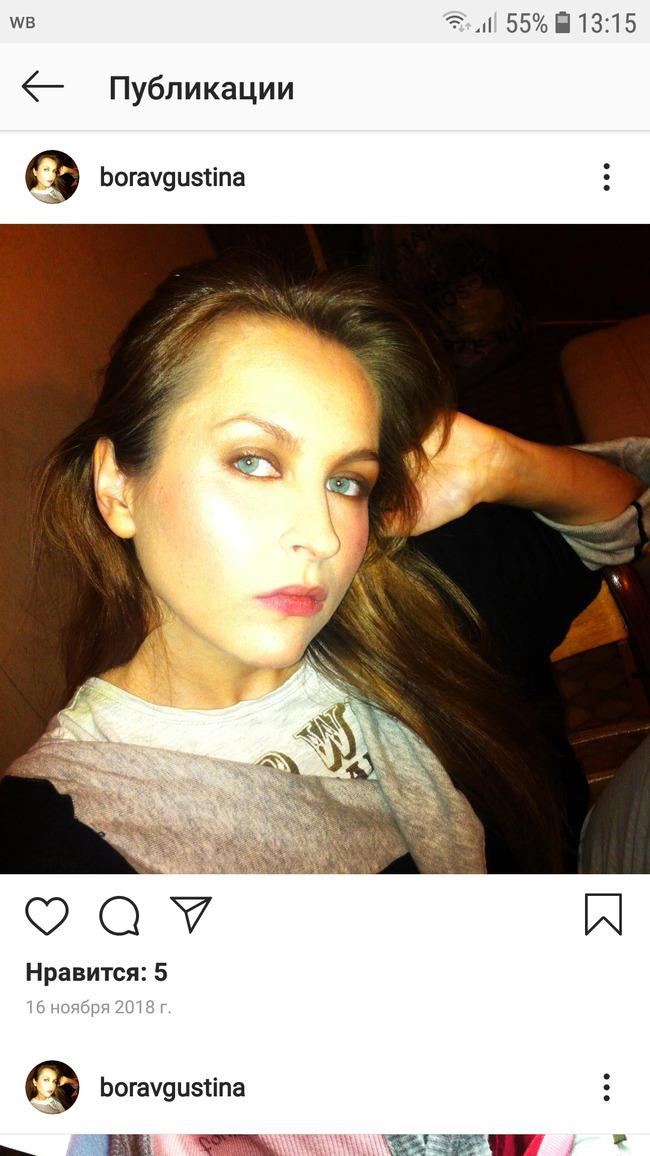 Блогер Августина Бор