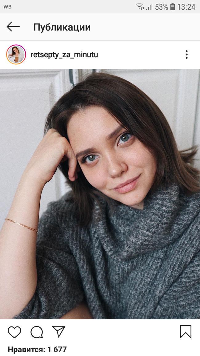 Блогер Татьяна Сайгина