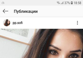 Блогер София pp.sofi