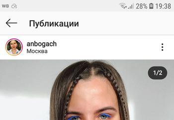 Блогер Анастасия Богачева