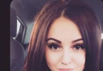 Блогер Анастасия Сергеева