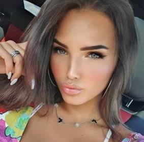 Блогер Елизавета Бережная