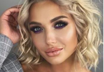 Блогер Кристина Бойко