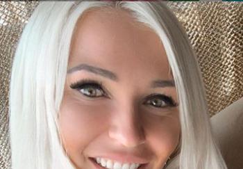 Блогер Карина Антонова