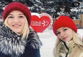 Блогер Полина и Любовь instafoodpassion