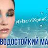 фотография nastya_sockor
