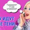 новое фото nastya_sockor