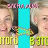 фото на странице nastya_sockor