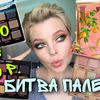 лучшие фото nastya_sockor