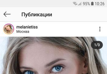 Блогер Милана Ткаченко