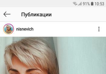 Блогер Лана Нисневич
