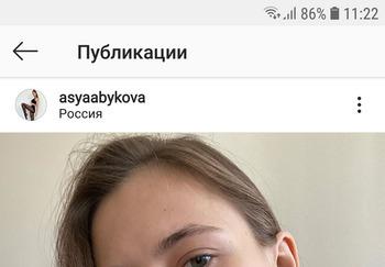 Блогер Анастасия Букова