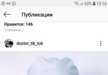 Блогер Виктор Семенов