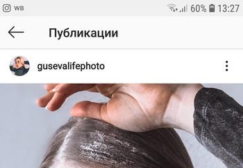 Блогер Наталья Гусева