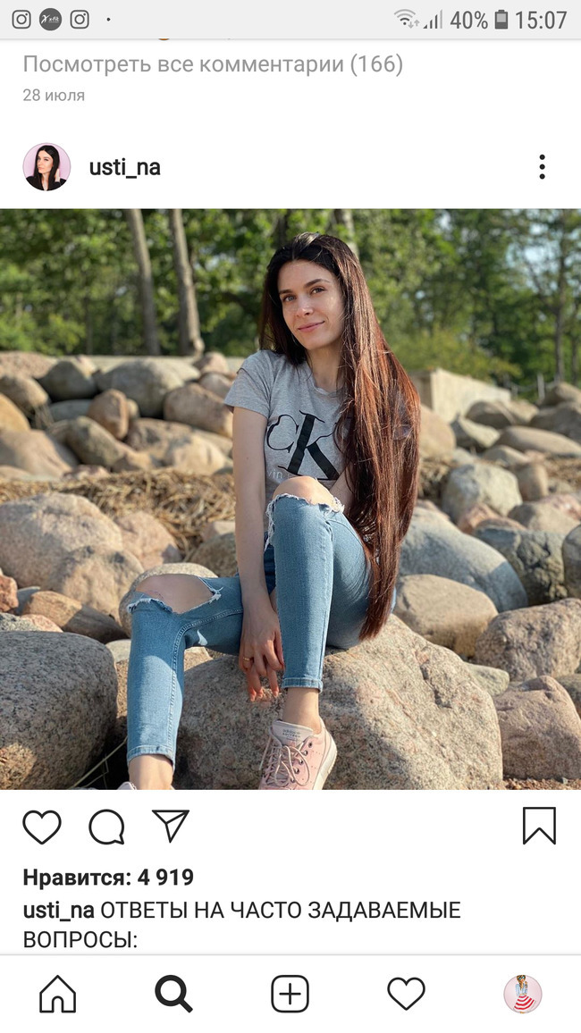 Блогер Надя Устинова