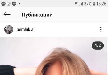 Блогер Аня Перчик