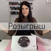 фото на странице Надя Устинова